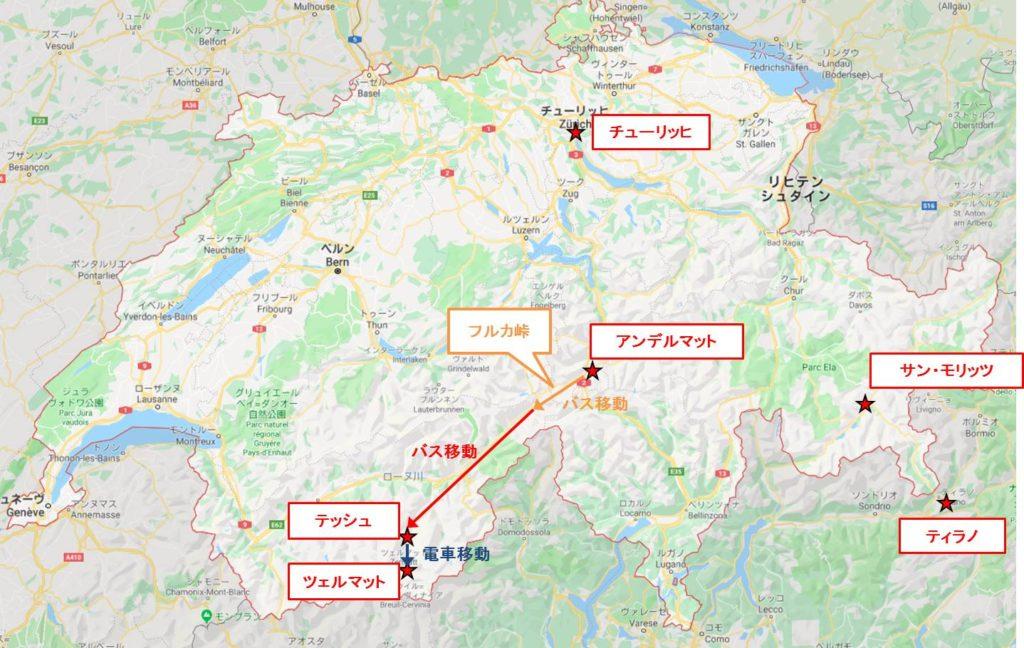 スイス全体map : テッシュからツェルマット