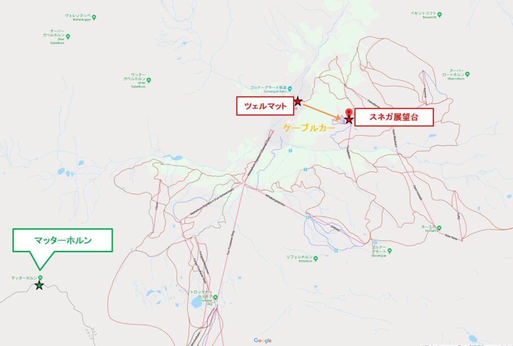 ツェルマット拡大map : ツェルマットからスネガ展望台