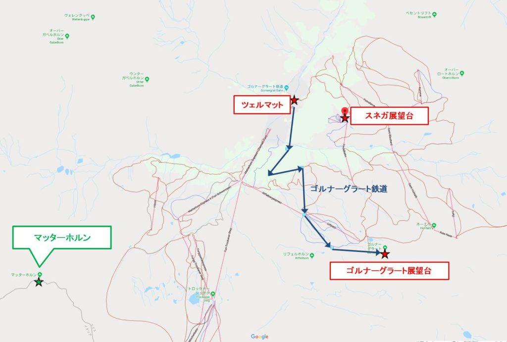 ツェルマット拡大map : ツェルマットからゴルナーグラート展望台