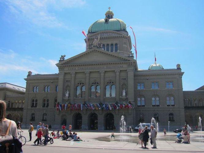 ベルンにある連邦議事堂