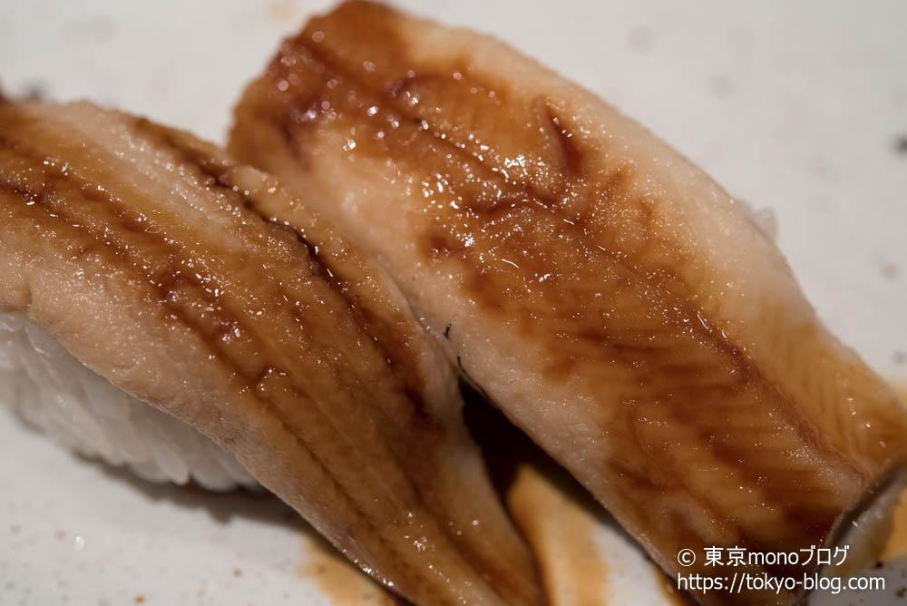 築地玉寿司の「あなご」