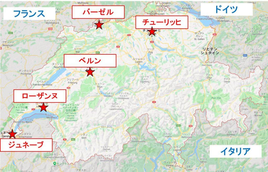 スイスの主要都市の位置