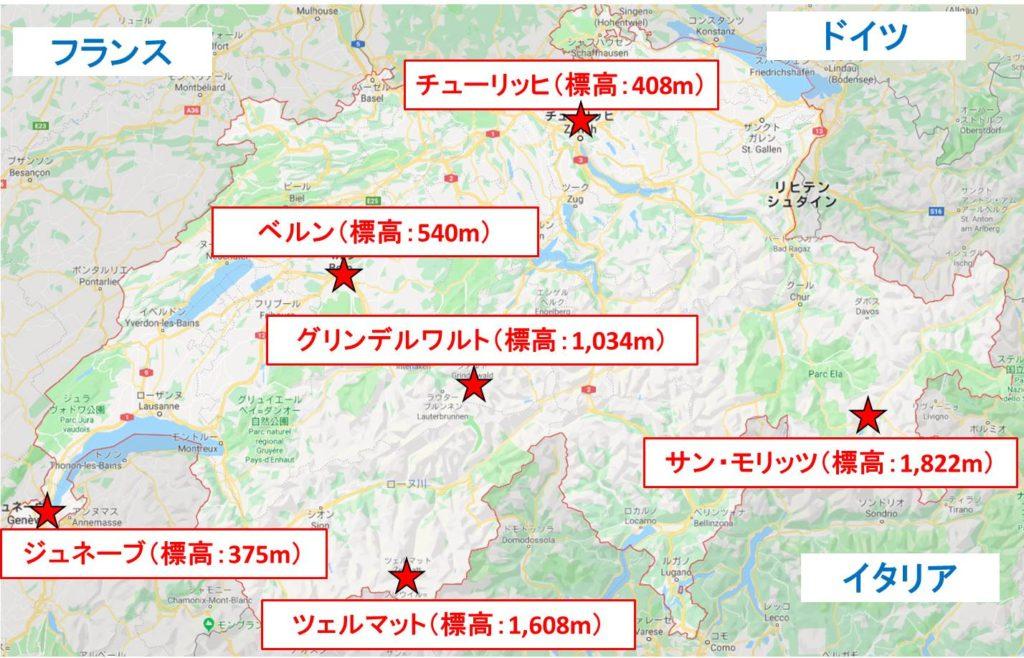 スイスの人気都市の場所と標高