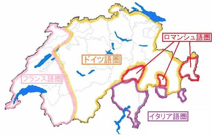 スイスの地域別公用語