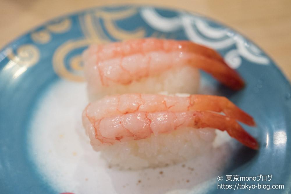 北海道トリトンの「甘えび」