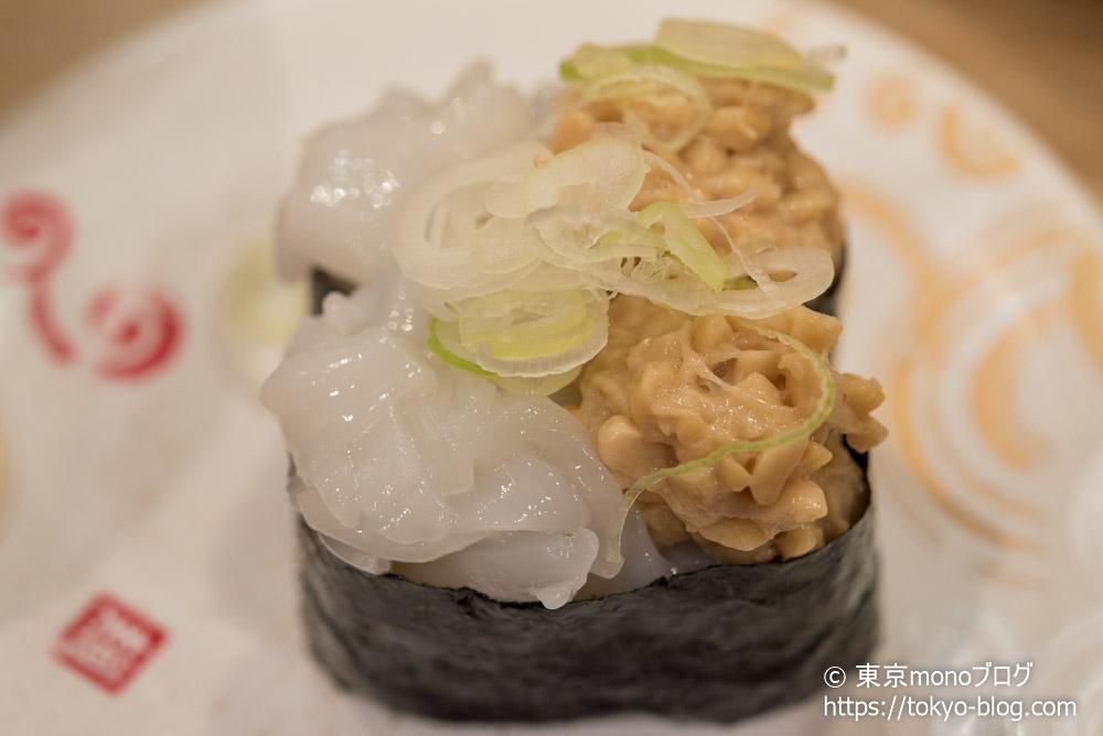 北海道トリトンの「イカ納豆」